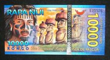 EASTER ISLAND 10000 RONGO POLYMER BANKNOTE 2013 UNC