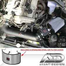 1999-2005 Mazda MX-5 Miata NB 1.8L 1.8 AF DYNAMIC AIR INTAKE + SS Filter Cover