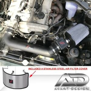 1999-2005 Mazda MX-5 Miata NB 1.8L 1.8 AF DYNAMIC AIR INTAKE + SS Filter Cover
