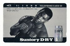 1988 Suntory Dry Beer MIKE TYSON Telephone Boxing Card (Japan Phone)
