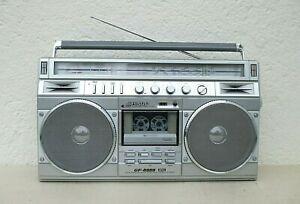 GHETTOBLASTER  SHARP GF - 8989 H STEREO RADIO RECORDER