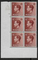 SG459. 1&1/2d.Red-Brown. A36 Cyl.13(no dot)Block Of 6. VLMM. Cat.£15. Ref:0.147