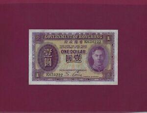 HONG KONG 1 DOLLAR 1936 P-312 VF+