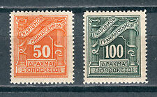 GREECE POSTAGE DUE (TAX) 1935 ENGRAVED ISSUE (Vl. D98/D99) MNH