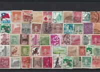 china japan asia  stamps ref r10224