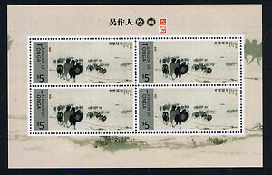 Tonga Stamp Issue - Camel Painting by Wu Zuoren – Chinese Artist