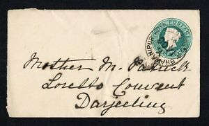 Little Cover BHAWANIPUR - Calcutta India To identify