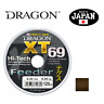 Fishing Line Dragon XT69 Hi-Tech FEEDER  MONO  JAPAN 125m