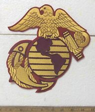 US Marine Corps - Eagle, Globe & Anchor Embroidered Back Patch