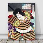 "Japanese Kabuki Art CANVAS PRINT 36x24"" Warrior ~ Kunichika #14"