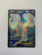 More details for lugia ex 94/98 full art - holo - pokemon card - xy ancient origins