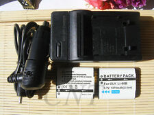 Battery (2) + Charger for Olympus Tough TG-1 iHS, TG-2 iHS, TG-3 Digital Camera