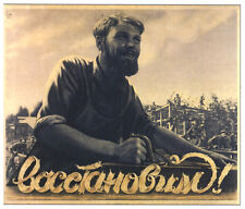Stock de obturación 26gb fotos JPEG 6 DVD 1945 53 Comunista Urss carteles anuncios Proganda