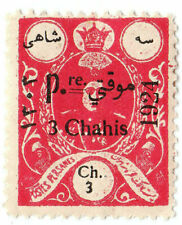Per Stamps 1924 Issue Mlh