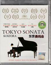 Tokyo Sonata DVD (2008) Japanese Movie English Sub _ Region 0 , Teruyuki Kagawa
