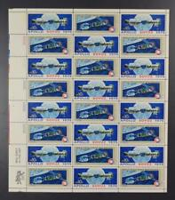 US SCOTT 1569 - 1570 SHEET OF 24 APOLLO SOYUZ SPACE TEST STAMPS 10 CENT FACE MNH
