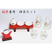 Japan Shinto Inari Kamidana Home Shrine Ritual Shingu 9-items Set