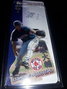 Daisuke Matsuzaka Boston Red Sox Dice-K MLB baseball Jersey Car Fridge MAGNET .