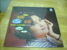 a941981 Liu Yun Sealed LP 劉韻 The Night Is Too Short EMI
