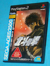 Hokuto No Ken - Fist of the North Star - Sony Playstation 2 PS2 Japan JAP