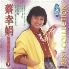 Delphine Tsai (Cai Xing Juan 蔡幸娟): Jing Xuan Guo Yu Jin Qu [Vol. 5]          CD