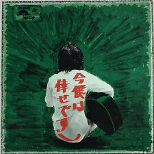 LISTEN ! PYG KENJI SAWADA / Ima Bokuwa Shiawasedesu ! ORG LP Japan Psych / EX -