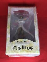Plum Steins;Gate Okabe Rintaro Scale Figure from Japan