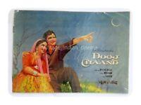 Dooj Ka Chaand 1964 Ashok Kumar, B Saroja Bollywood PressBook Vintage Booklet