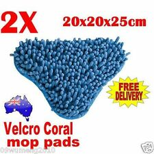 2x Blue Velcro Coral Pads 1500W Floor Steam Mop Pads Steaming Cleaning H2O h20