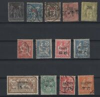 G137911/ FRENCH CHINA – YEARS 1894 - 1922 USED CLASSIC LOT – CV 100 $