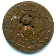 Niederlande-Indien, 1/2 Cent 1857 mit Gegenstempel