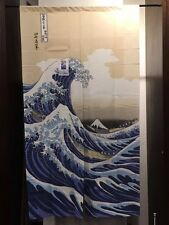 Noren - Japanese Curtain - White Wave - Polyester - Made in Japan