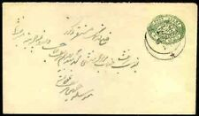 India/Hyderabad 1891(ca) 2½a green envelope used