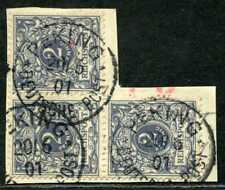 DP China Mi PV ag (3)   Briefstück  Peking    450,-