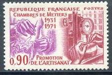 STAMP / TIMBRE FRANCE NEUF LUXE N° 1691 ** CHAMBRES DES METIERS