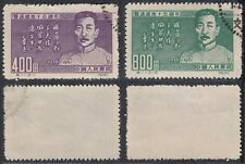 China 1951 - Used stamps. Mi nr.: 127-128. (De) Mv-2424