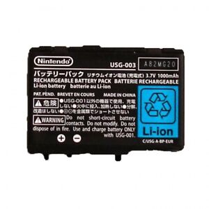 NDSL - New OEM Rechargeable Battery for Nintendo DS Lite