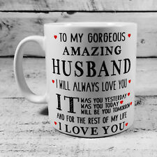NEW TO MY GORGEOUS AMAZING HUSBAND GIFT MUG CUP ANNIVERSARY PRESENT BIRTHDAY