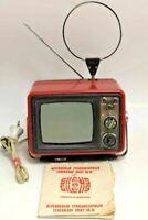Vintage SILELIS 402D-1 Soviet USSR Mini TV Set Portable Television Rare 1970s