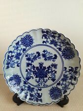 Antique Chinese Porcelain Blue and White Flower Plate Qing Dynasty