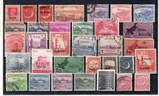 Pakistan Valorers de Servicio del año 1947-81 (DM-622)
