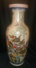 "LARGE 24"" HAND PAINTED CHINESE FLOOR VASE Quail Bamboo Flowers NO MARKINGS"