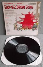 FLOWER DRUM SONG Musical 1958 Columbia Lp Record OL5350 Original Cast GENE KELLY