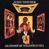 Akathist Of Thanksgiving (CD)