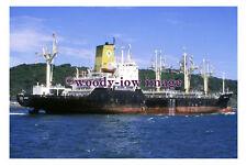 mc4989 - Panamanian Cargo Ship - Global Carrier - photograph