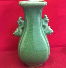 Chinese Green Arrow Style Vase Height 21.5cm Possibly Antique