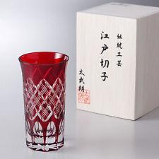 "Cut glass EDO KIRIKO ""Yarai Crest"" - shot glass/red -"