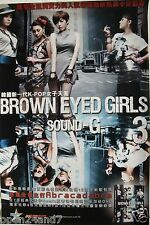 "BROWN EYED GIRLS ""SOUND G"" HONG KONG PROMO POSTER -Korean Girl Group,K-Pop Music"