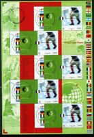 Frankreich Kleinbogen MiNr. 3620-21 postfrisch MNH Fußball (D989