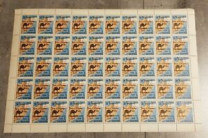 STATE OF OMAN FULL SHEET OVERPRINT KENNEDY PERFORED MNH FOLDED IN HALF